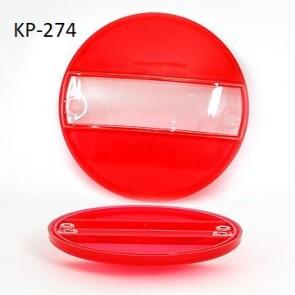 Los glas voor Hamburgerlamp rood/wit KP-274